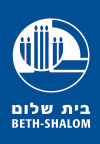 מלון בית שלום, מרכז הכרמל - חיפה