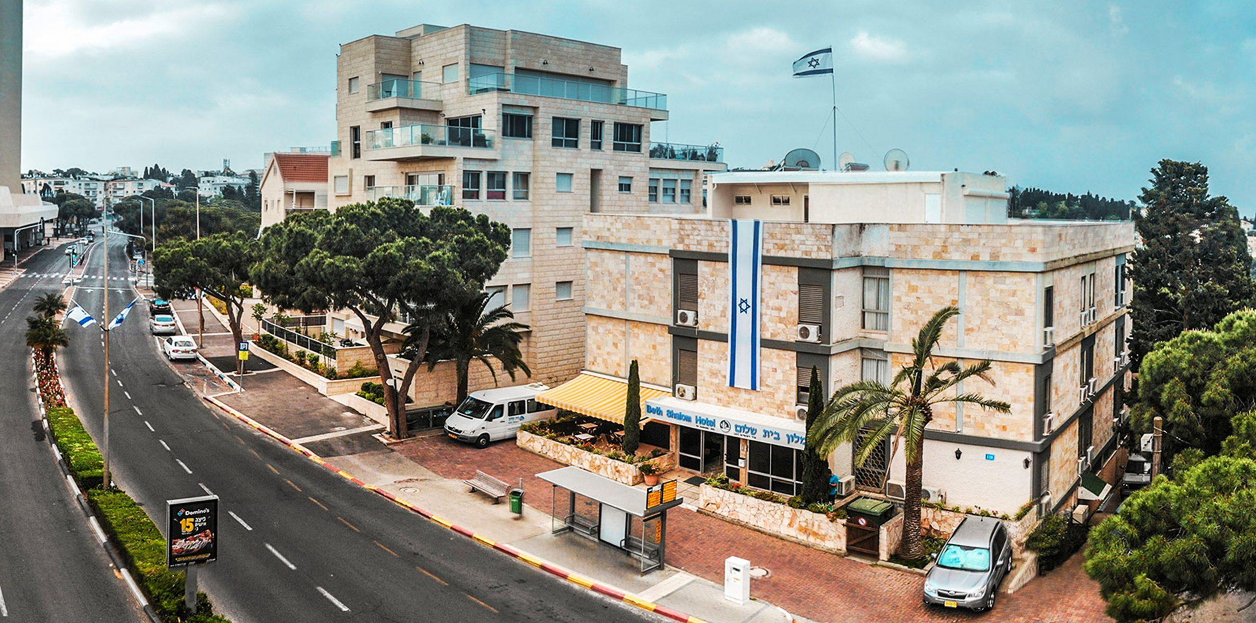 Peaceful Refuge in the center of Haifa