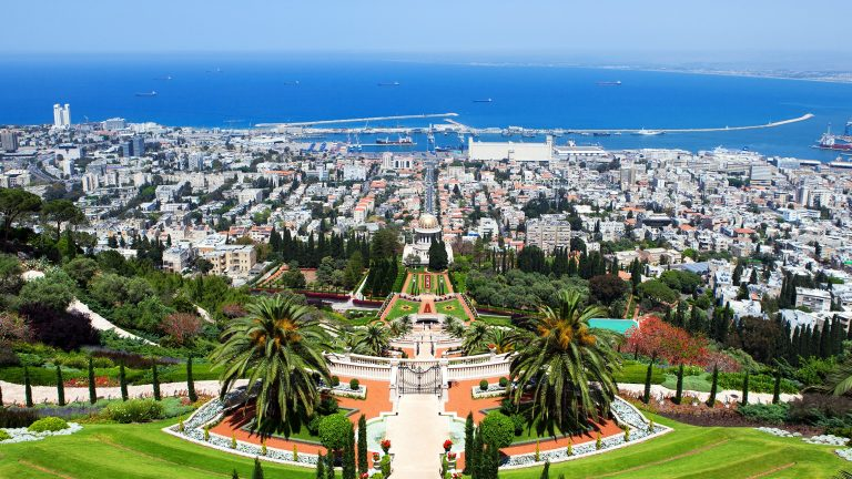 Beth-Shalom-Israel-Hotel-upper-Bahai-gareden-walking-distance wide