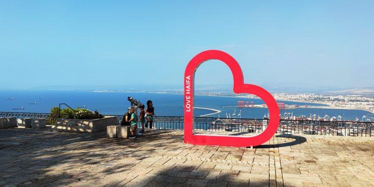 I Love Haifa, Louis Promenade, Haifa